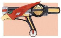 File:Hawk Blaster.jpeg