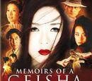 Pooh's Adventures of Memoirs of a Geisha