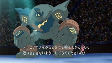 800px-Golurk anime-1-