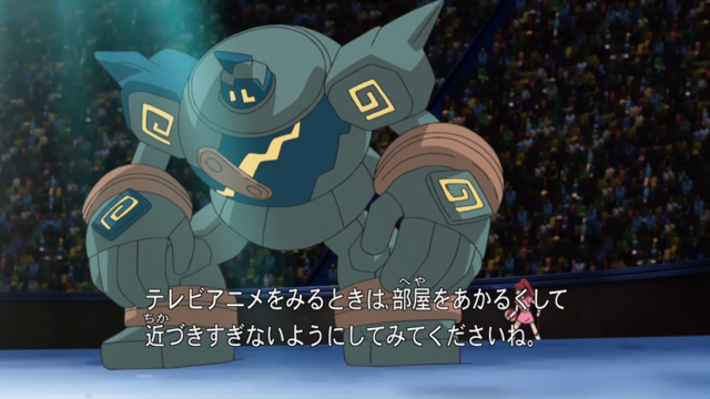 File:800px-Golurk anime-1-.png