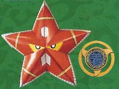 File:Star Blazer and Power Disc.jpg