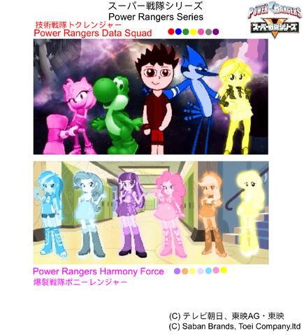 File:PR Animation Series.jpeg
