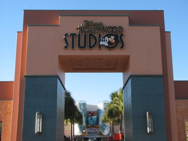 File:Animation Courtyard.jpg