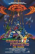 Pooh's Adventures of The Transformers The Movie Poster