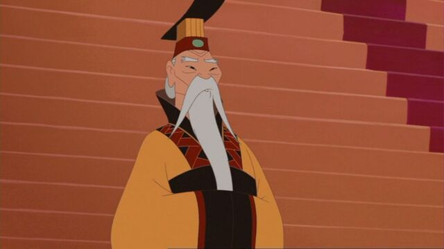 File:The Emperor of China.jpg