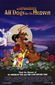 Pooh's Adventures of All Dogs Go to Heaven Poster