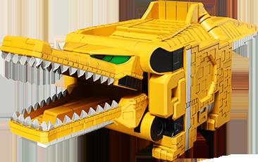 File:Crocodile Cubezord.png