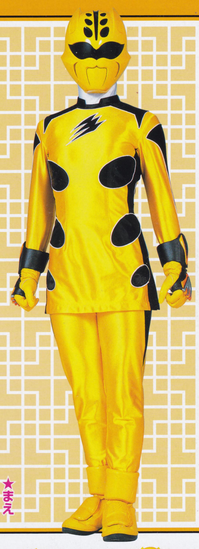 File:Jungle Fury Yellow Ranger.png