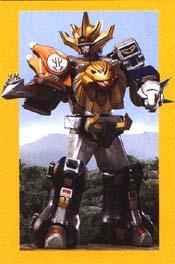 File:Wild Force Megazord Predator Spear Mode.jpg