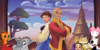 Weekenders Meets The King and I