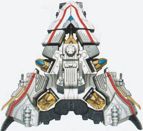 File:Gosei Ultimate Command Ship.jpeg