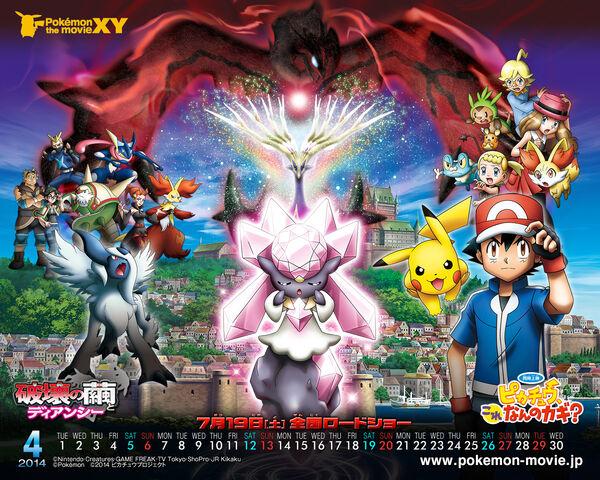 File:Pokemon-Coccon.jpg