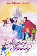 Ash's Adventures of Sleeping Beauty Poster