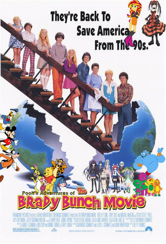 File:Pooh's Adventures of The Brady Bunch Movie.jpg