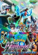Team Robot in Pokemon Mega Evolution Act 1 Poster