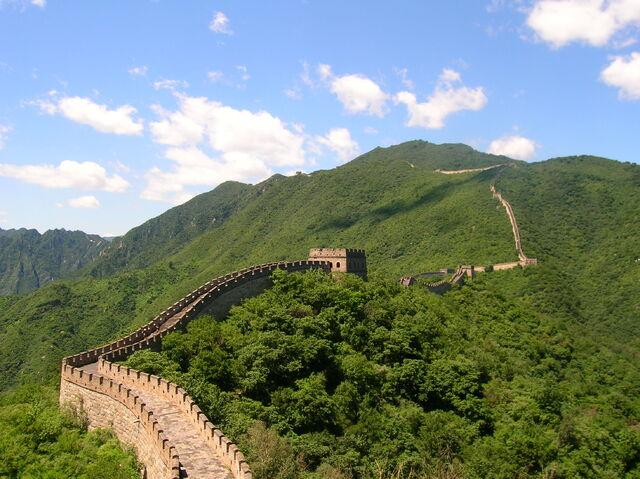 File:China.jpg