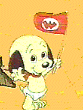 File:Whopper in 1986.png
