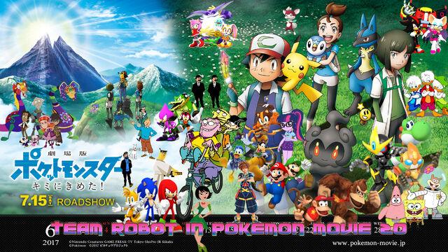 File:Team Robot in Pokemon Movie 20 Poster (Remake).jpg