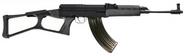 Vz. 58 Sporter 7.62mm