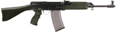 File:Vz. 58E 5.56mm.png