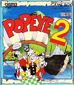 File:Popeye2 Game.jpg