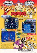 Popeye arcade poster