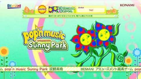 【pop'n music Sunny Park】彙電子奏叉