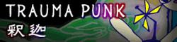 8 TRAUMA PUNK
