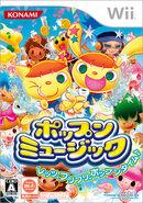 Pop'n Music Wii (JP)