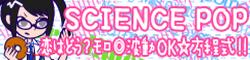20 SCIENCE POP