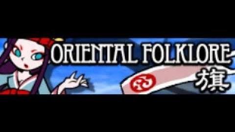 ORIENTAL FOLKLORE 「旗 LONG」
