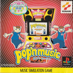 218389-popnmusic1 cover large