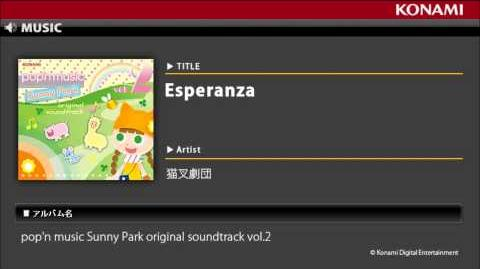 Esperanza pop'n music Sunny Park original soundtrack vol