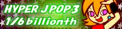 Ee'mall HYPER J-POP 3 (OLD)