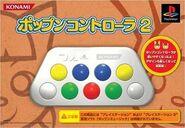 Controller 2 (pop'n 10)