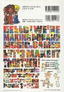 Pop'n Music Character Illustration Book 1-5-PnS Jacket Back