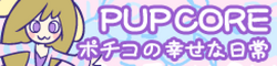 SP PUPCORE