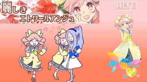 Shiori HD 「麗しきエトワールアンジュ」