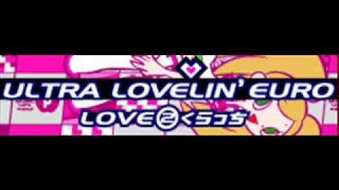 ULTRA LOVELIN' EURO 「LOVE②くらっち」