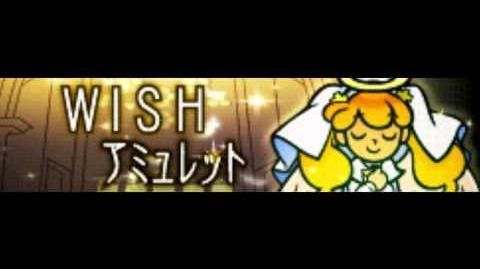 WISH HD 「アミュレット LONG」