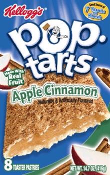 File:Apple Cinnamon.jpg