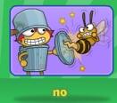 Bee no