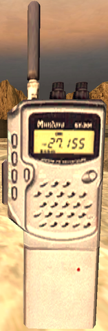 File:Radio2.png