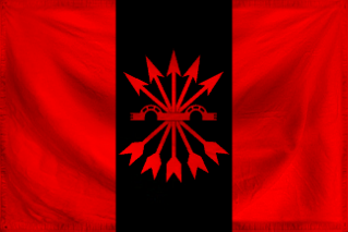 Korouse phalanx