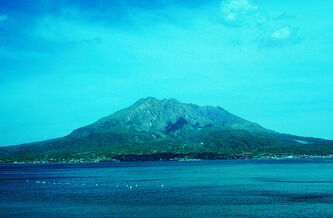Mount-sakurajima