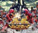 Power Rangers Fanfiction Wiki
