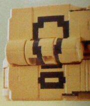 CubeMode