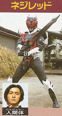 Red Psycho Ranger