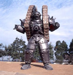 File:Ironite (Power Rangers Lost Galaxy).jpg