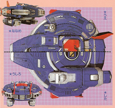 File:Astro Megaship (Power Rangers In Space).jpg